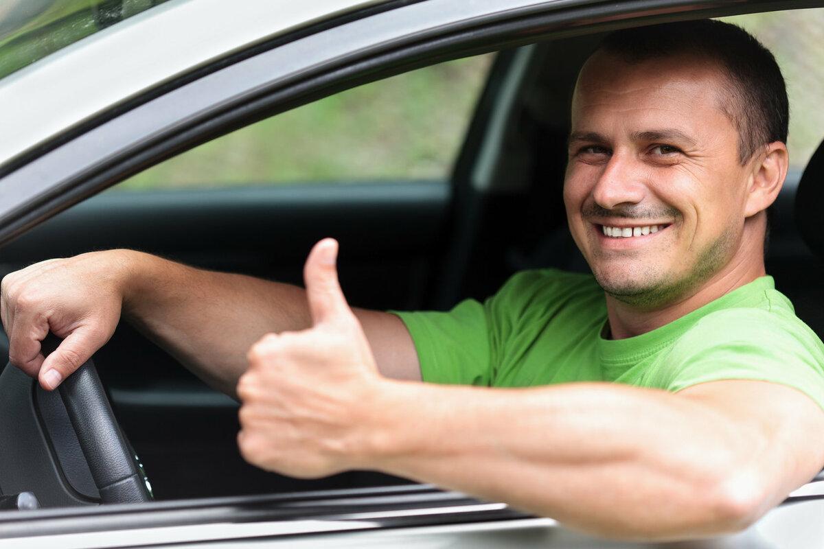 Крупный портал для автомобилистов